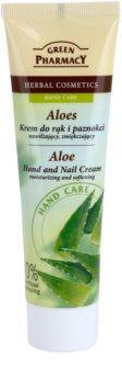 Green Pharmacy Hand Care Aloe зволожуючий та пом'якшуючий крем для рук та нігтів