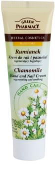 Green Pharmacy Hand Care Chamomile regeneráló és nyugtató krém kézre és körmökre