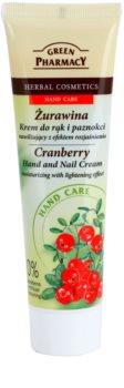 Green Pharmacy Hand Care Cranberry зволожуючий крем для рук та нігтів з роз'яснюючим ефектом
