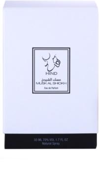 Hind Al Oud Al Shiokh Parfumovaná voda unisex 50 ml