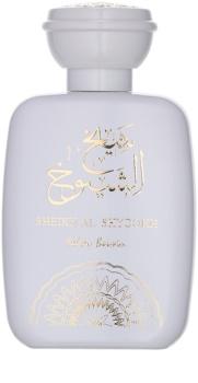 kelsey berwin sheikh al shyookh
