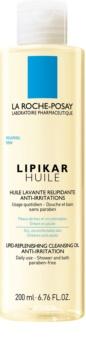 La Roche-Posay Lipikar Huile зволожуюча ліпідовідновлююча олійка проти подразнення