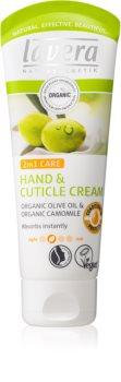 Lavera Olive & Camomile Nourishing Hand and Nail Cream 2 in 1