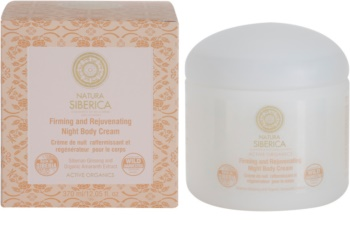 Natura Siberica Wild Herbs and Flowers Firming and Rejuvenating Night Cream For Body