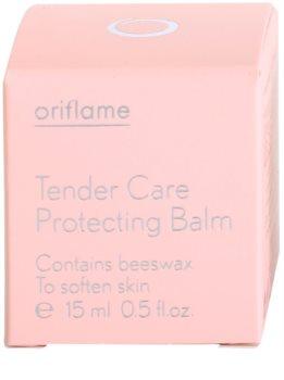 Oriflame Tender Care захисний бальзам для губ