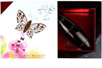 Rasasi Daala Al Banat Amani Eau de Parfum for Women 50 ml + Eyeshadow + Liquid Eyeliner + Lip Gloss