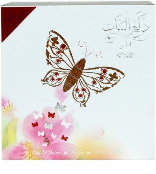 Rasasi Daala Al Banat Amani eau de parfum pour femme 50 ml + fards à paupières + eyeliner liquide + brillant à lèvres