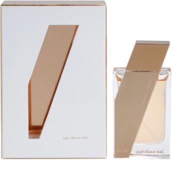 Rasasi Attar Al Boruzz Jazeebiyat Musk Tabriz parfémovaná voda unisex 50 ml