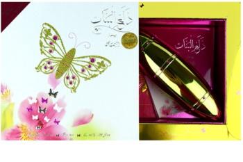 Rasasi Al Banat Bheja eau de parfum pentru femei 50 ml + fard ochi + eyeliner + lip gloss