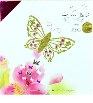 Rasasi Al Banat Bheja парфюмна вода за жени 50 мл. + сенки за очи + течни очни линии +  блясък за устни