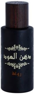 Rasasi Dhanal Oudh Ruwah Eau de Parfum unissexo 40 ml