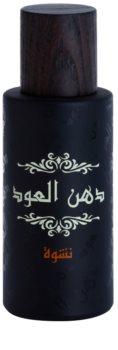 Rasasi Dhanal Oudh Nashwah eau de parfum unissexo 40 ml