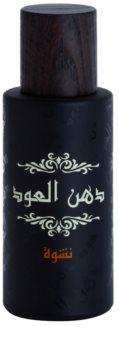 Rasasi Dhanal Oudh Nashwah parfemska voda uniseks 40 ml