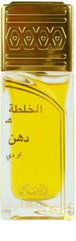 Rasasi Khaltat Al Khasa Ma Dhan Al Oudh eau de parfum unissexo 50 ml
