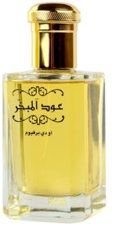Rasasi Oud Al Mubakhar eau de parfum unissexo 100 ml