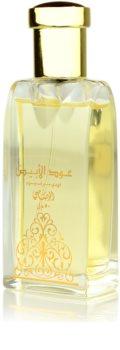 Rasasi Oudh Al Abiyad parfemska voda uniseks 50 ml