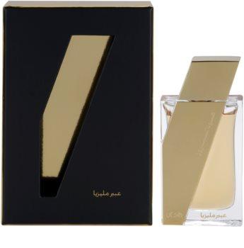 Rasasi Oudh Al Boruzz Abeer Malaysia parfémovaná voda unisex 50 ml