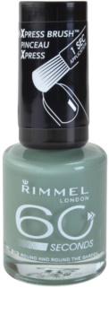 Rimmel 60 Seconds швидковисихаючий лак для нігтів