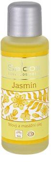 "Saloos Bio Body and Massage Oils масажна олійка ""Жасмин"""