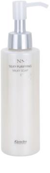 Sensai Silky Purifying Step Two хидратиращ почистващ сапун за суха или много суха кожа