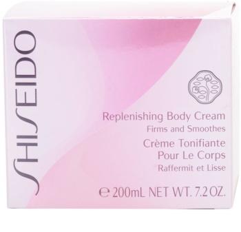 Shiseido Body zpevňující tělový krém