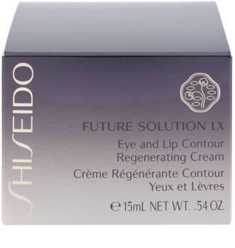 Shiseido Future Solution LX regenerierende Creme mit glättender Wirkung Für Lippen und Augenumgebung