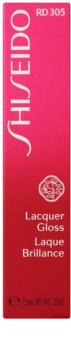 Shiseido Lips Lacquer Gloss lesk na pery