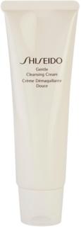 Shiseido The Skincare sanfte Reinigungscreme
