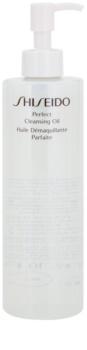 Shiseido The Skincare čisticí a odličovací olej