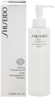 Shiseido The Skincare ulei pentru indepartarea machiajului Ulei de curățare
