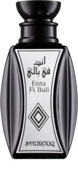 Shurouq Enta Fi Bali woda toaletowa unisex 100 ml