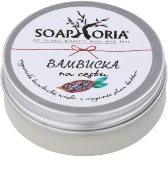 Soaphoria Organic бамбукова олія