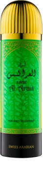 Swiss Arabian Asrar Al Arais deospray unisex 200 ml