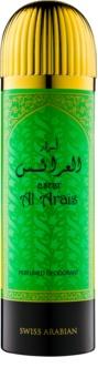 Swiss Arabian Asrar Al Arais dezodorant w sprayu unisex 200 ml