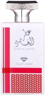 swiss arabian attar al ghutra