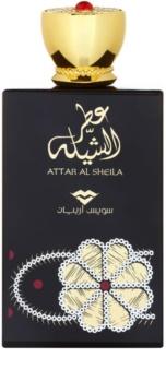Swiss Arabian Attar Al Sheila Eau de Parfum für Damen 100 ml