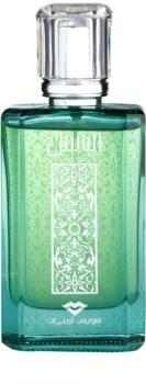 Swiss Arabian Al Basel eau de parfum per uomo 100 ml