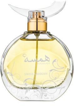Swiss Arabian Hamsah woda perfumowana dla kobiet 80 ml
