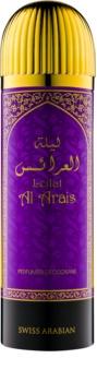 Swiss Arabian Leilat Al Arais deospray per donna 200 ml