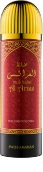 Swiss Arabian Mukhalat Al Arais déo-spray mixte 200 ml
