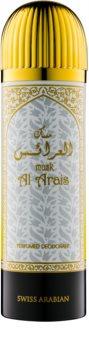 Swiss Arabian Musk Al Arais Deo Spray Unisex 200 ml