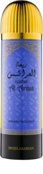 Swiss Arabian Reehat Al Arais Deo Spray unisex 200 ml