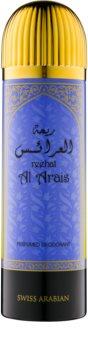 Swiss Arabian Reehat Al Arais dezodorant w sprayu unisex 200 ml