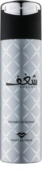 Swiss Arabian Shaghaf Men Deo Spray for Men 200 ml