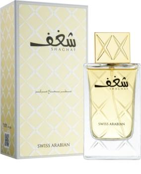 Swiss Arabian Shaghaf eau de parfum pentru femei 75 ml