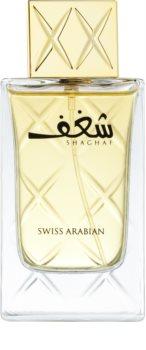 Swiss Arabian Shaghaf Eau de Parfum for Women 75 ml