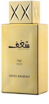 Swiss Arabian Shaghaf Oud eau de parfum pour homme 75 ml