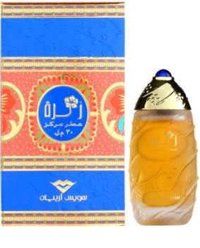 Swiss Arabian Zahra huile parfumée pour femme 30 ml