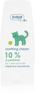 Ziaja Baby crema calmanta pentru copii cu Panthenol