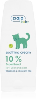 Ziaja Baby Soothing Baby Cream With Panthenol